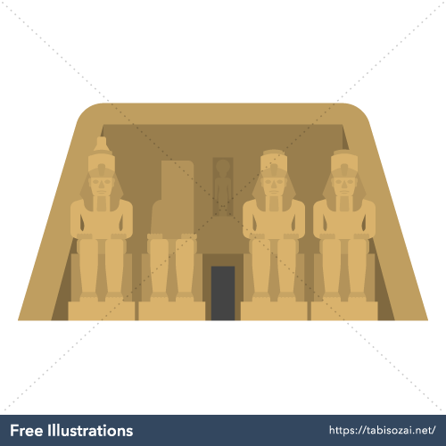 アブ・シンベル神殿の無料イラスト素材