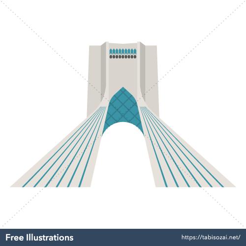 Azadi Tower Free Vector Illustration