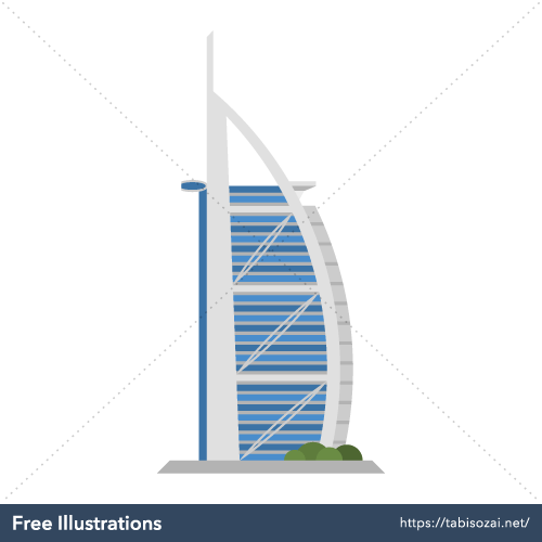 Burj Al Arab Free Vector Illustration