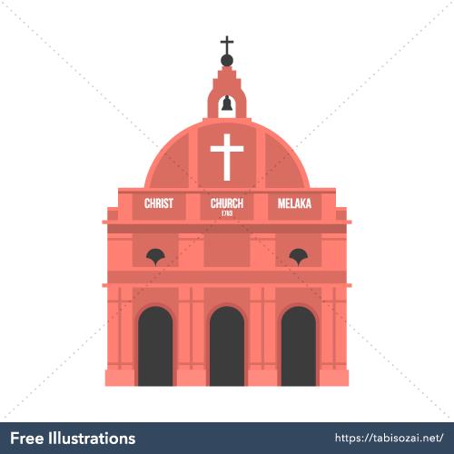 Christ Church Malacca Free Vector Illustration