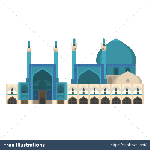 Shah Mosque Free Vector Illustration