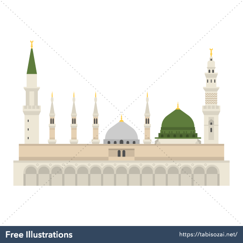 Al Masjid An Nabawi Free Illustration