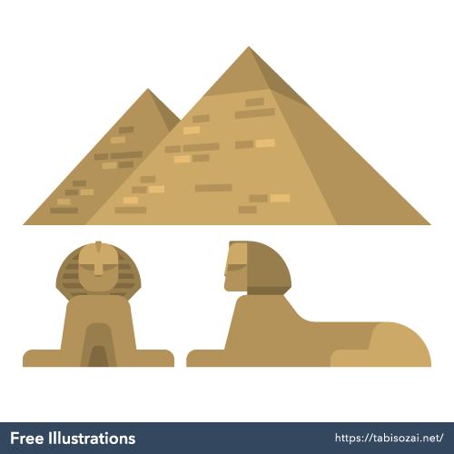ピラミッドとスフィンクスの無料イラスト素材