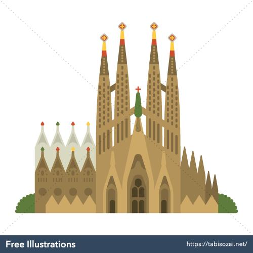 Sagrada Família Free PNG Illustration