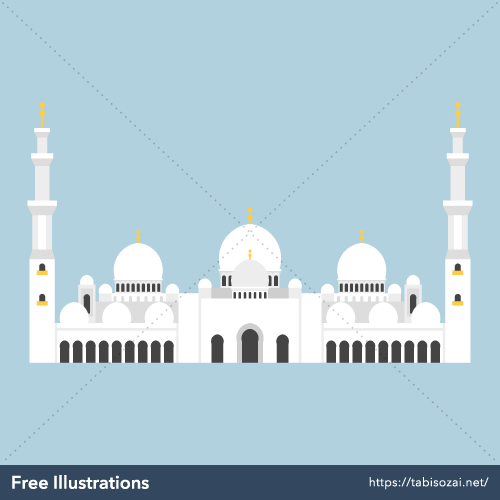 Mosque Illustration Png