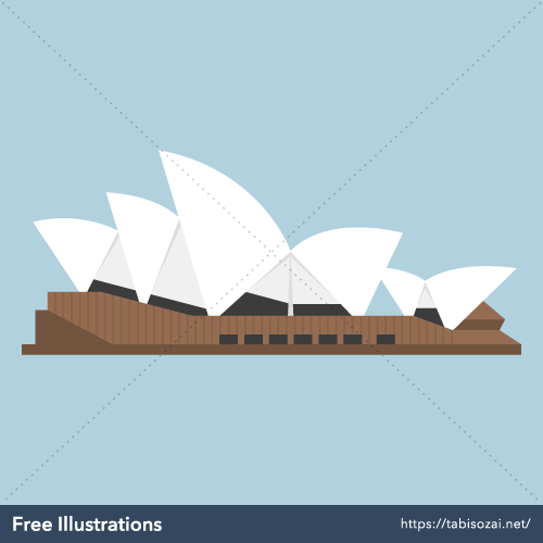 Sydney Opera House Free Illustration
