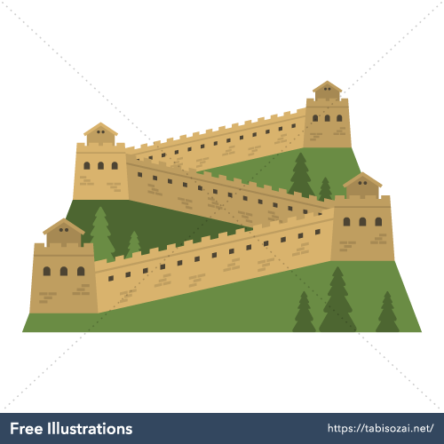 Great Wall Free Illustration