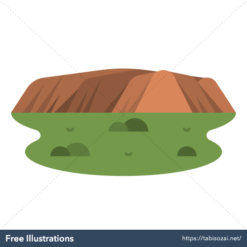 Uluru(Ayers Rock) Free Illustration