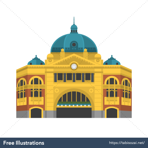 Flinders Street station Free PNG Illustration