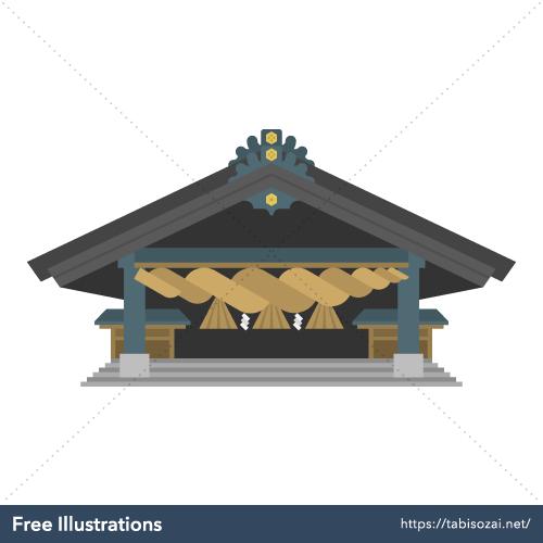 出雲大社(日本)の無料イラスト素材