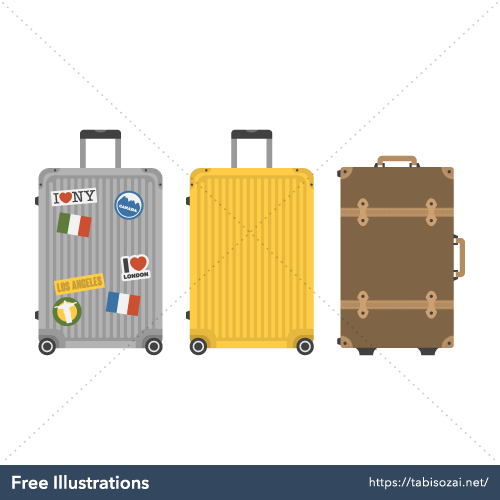 スーツケースの無料イラスト素材
