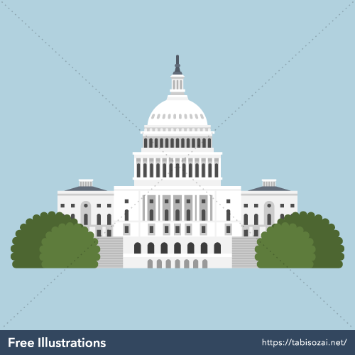 United States Capitol Free Vector Illustration