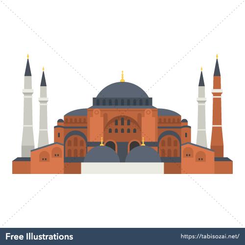 Ayasofya Free Illustration
