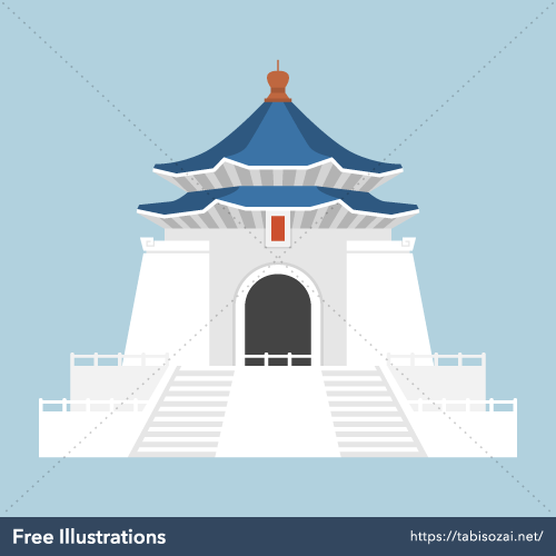 Chiang Kai-shek Memorial Hall Free Illustration
