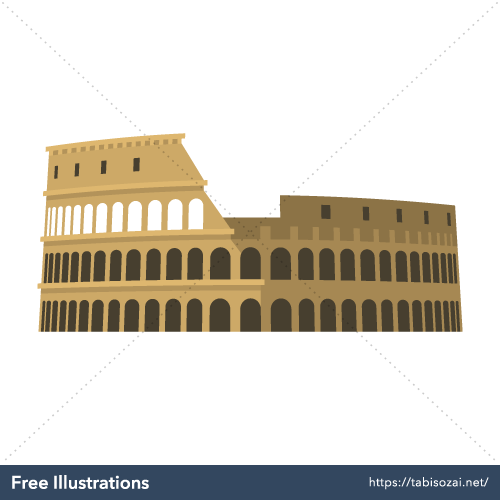 Colosseum Free PNG Illustration
