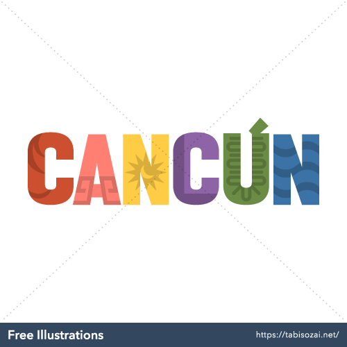 Cancun Sign Free PNG Illustration