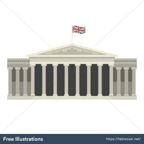 British Museum Free Vector Illustration