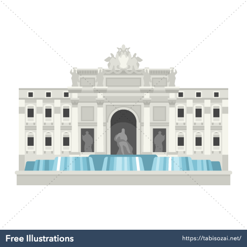 トレヴィの泉の無料イラスト素材