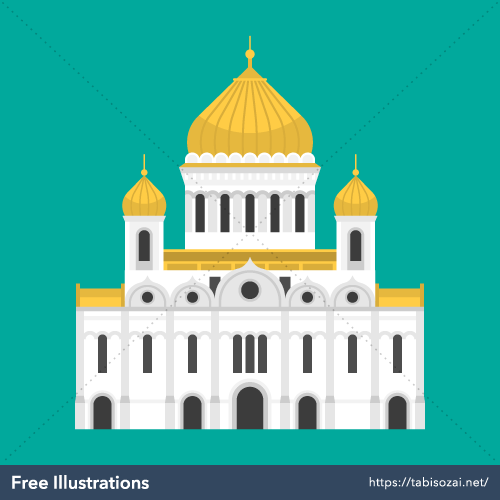 Cathedral of Christ the Saviour(Russia) Free Vector Illustration
