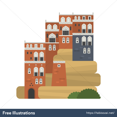 Dar al-Hajar Free Illustration