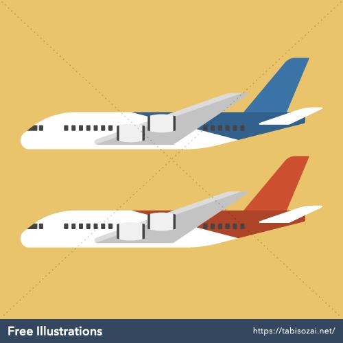飛行機の無料イラスト素材