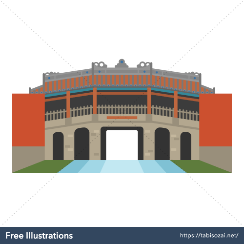Lai Viễn Kiều Free Vector Illustration