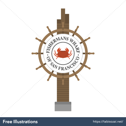 Fisherman's Wharf Free PNG Illustration