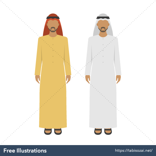 Thawb Free Vector Illustration