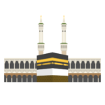 Masjid Al Haram Illustration