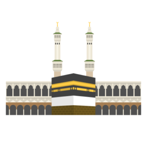 Masjid Al Haram Free PNG Illustration