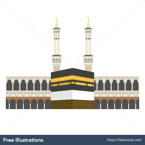 Masjid Al Haram Free Vector Illustration