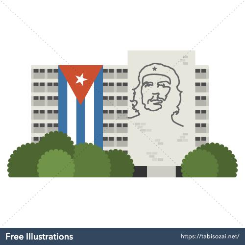 Plaza de la Revolución Free Illustration