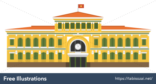 Saigon Central Post Office Free Vector Illustration