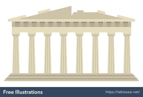 パルテノン神殿の無料イラスト素材