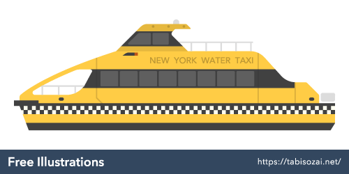 New York Water Taxi Free Illustration