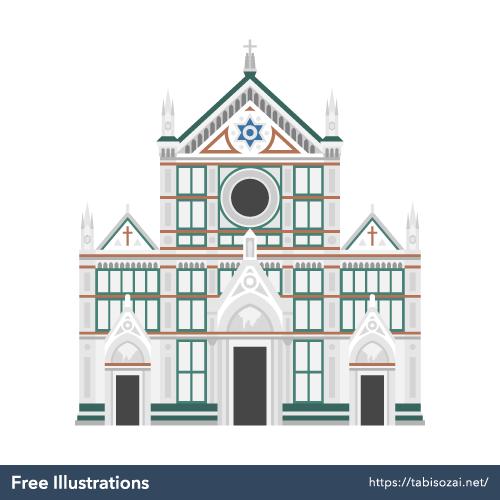 サンタ・クローチェ聖堂の無料イラスト素材